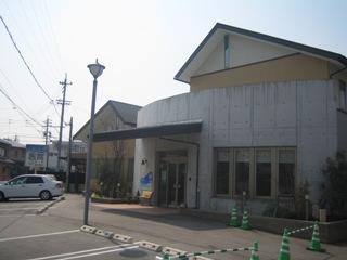 杉江医院のホームページへようこそ